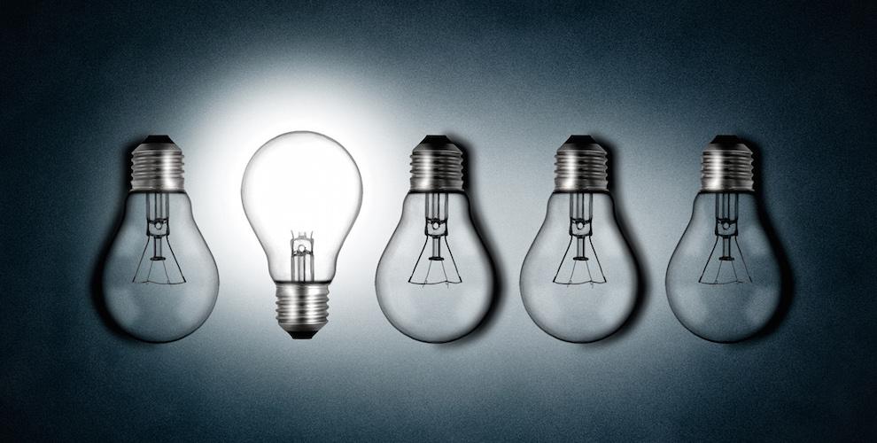 innovaciones al servicio de la eficiencia energética.